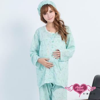 天使霓裳 柔漾小花 居家孕婦哺乳衣套裝(綠F)-HG41222