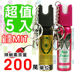 【OUTBOUND】黑武士/桃樂絲防身噴霧劑(超值5入組)
