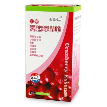 草本之家 蔓越莓複方膠囊 (180粒/瓶)x1瓶