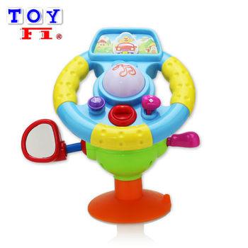 【Toy F1】歡樂小小聲光方向盤