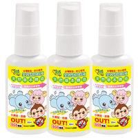 HiFrog家族 台製天然檸檬香茅全效型防蚊液隨身瓶50ml*3入