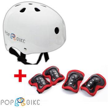 【BabyTiger虎兒寶】POPBIKE 兒童充氣輪胎滑步車-- 安全護具組 (安全帽+護具)