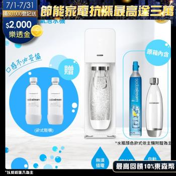 SodaStream SOURCE氣泡水機(白)