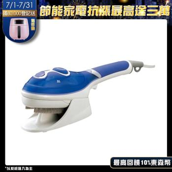 日本TWINBIRD-手持式蒸氣熨斗(藍)SA-4084B