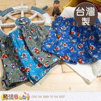魔法Baby~男童內褲 台灣製造哆啦A夢平口內褲(4件組)~k39962