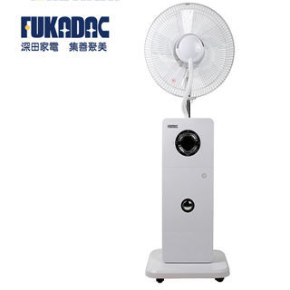 【FUKADAC深田家電】14吋典雅智能型遙控霧化扇FMF-1488