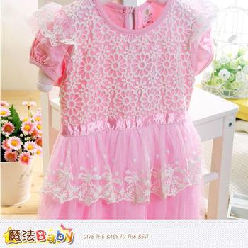 魔法Baby~洋裝 精緻蕾絲女童洋裝 連身裙~k40111