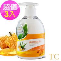 【TC系列】蘆薈蜂蜜護手乳 3入組(300ml)