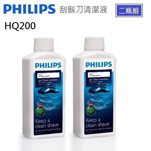 PHILIPS飛利浦刮鬍刀專用清潔液HQ200(一組三瓶)