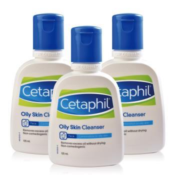 【Cetaphil舒特膚】油性肌膚專用潔膚乳(125ml x3)
