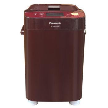 【Panasonic國際牌】全自動變頻製麵包機 SD-BMT1000T