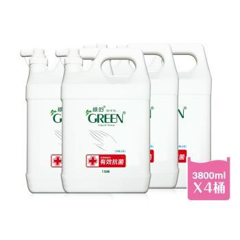 綠的GREEN 抗菌潔手乳加侖桶3800ml*4入組