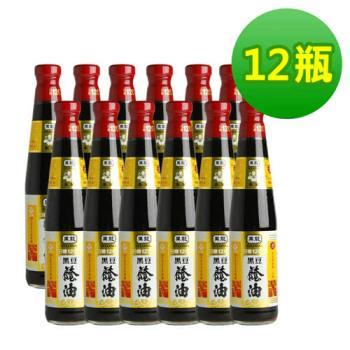 黑龍 春蘭級黑豆蔭油清 12瓶組合