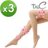 【Tric】台灣製 140Den包趾壓力褲襪 三雙(壓力襪/顯瘦腿襪/健康襪/彈力襪/絲襪褲襪)
