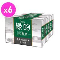 綠的GREEN 抗菌皂-活力清新(100g*3)*6入組