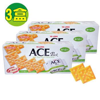 【ACE】優龍原味蘇打餅乾3入