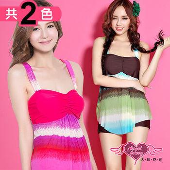 天使霓裳 優遊仲夏 兩件式大尺碼泳衣(共2色)-QZF17