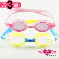 天使霓裳 FUN暑假 兒童泳鏡戲水必備(277-共3色F)