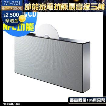 SONY 多功能家用音響 CMT-X3CD