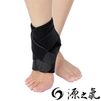 【源之氣】竹炭NEOPRENE運動護腳踝(2入) RM-10218