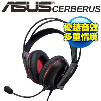 ASUS 華碩 Cerberus 賽伯洛斯 電競耳機 耳機麥克風 智慧型裝置雙用電競耳機