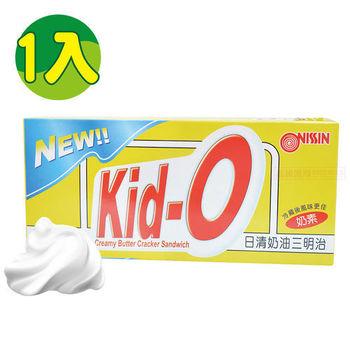 【KID-O】日清奶油三明治1入