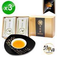 【御田】頂級黑羽土雞精品手作原味滴雞精(10入禮盒x3盒)