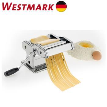 【德國WESTMARK】不鏽鋼手搖式製麵機 6130 2260