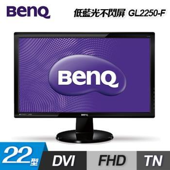 BenQ GL2250-F 22型LED寬螢幕