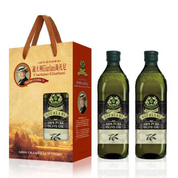 義大利Giurlani老樹純橄欖油禮盒組1000mlx2瓶