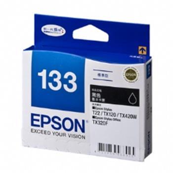 EPSON 133原廠墨水匣 T133