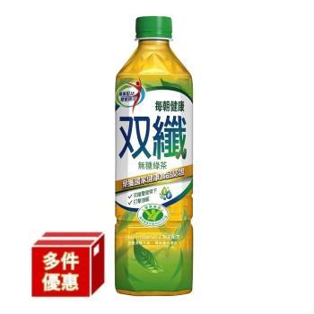 御茶園 每朝健康雙纖綠茶650ml *24瓶