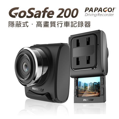 PAPAGO! GoSafe 200 隱蔽式行車記錄器