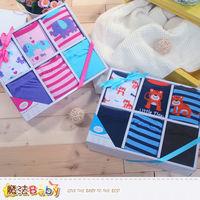 魔法Baby~嬰兒禮盒(6件組)(藍.粉,圖案隨機出貨)~c0100