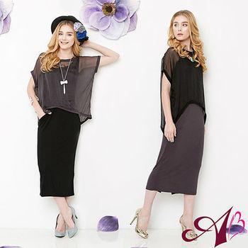 【A3】進口蠶絲棉質兩件式長洋裝