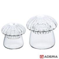【ADERIA】日本進口蘑菇容器2入組