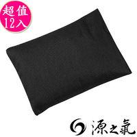 【源之氣】竹炭櫥櫃脫臭包 (12入/組)黑色 RM-9455