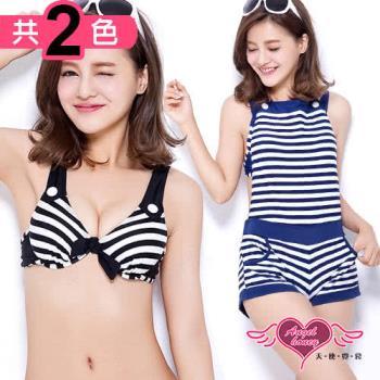 天使霓裳 夏日特輯 三件式泳衣比基尼(共2色)-SF15503