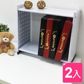 【ikloo宜酷屋】貴族風延伸式組合書櫃(雜誌版)二入