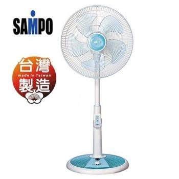 SAMPO聲寶 14吋風扇微電腦搖桿控制型桌立扇SK-FT14R