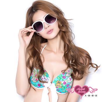天使霓裳 時尚潮流大鏡框漸層色調墨鏡(共3色)-HF008