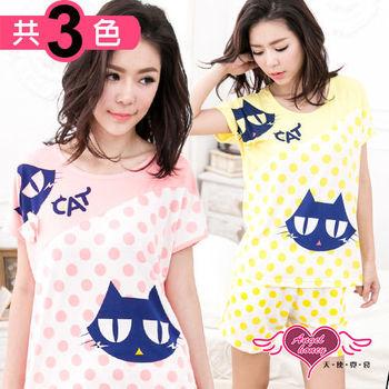 【天使霓裳】神秘小貓 休閒舒適兩件式睡衣(共3色)-YQ8803