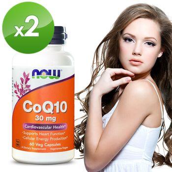 NOW健而婷-精純CoQ10膠囊食品(60顆/瓶)二瓶組