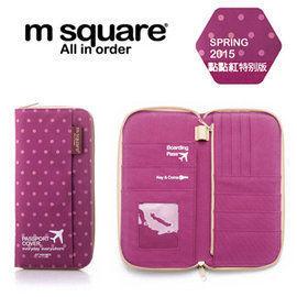 M Square 拉鍊護照夾