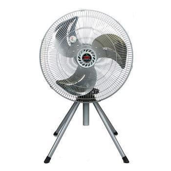 金展輝18吋鋁葉四腳工業桌風扇 A-1803