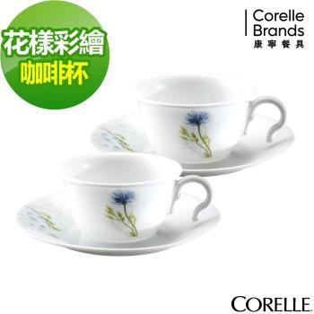 【美國康寧 CORELLE】花漾彩繪4件式咖啡杯組(404)