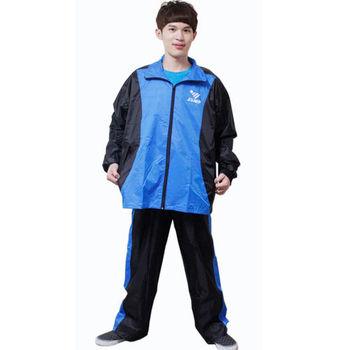 新二代 JUMP挺酷套裝休閒風雨衣(黑藍)+通用鞋套