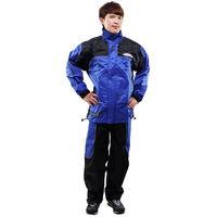 天龍牌 新重裝上陣F1機車型風雨衣( 藍色)+通用鞋套