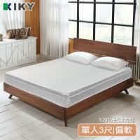 ~KIKY~ 美式3M吸溼排汗三線獨立筒單人床墊3尺 彈簧床墊~