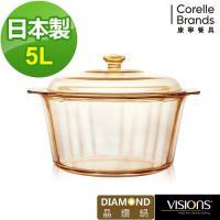 Visions美國康寧5.0L晶鑽透明鍋